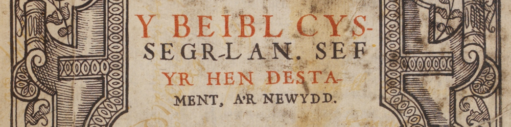 The first Welsh translation of the complete Bible, published in 1588.